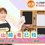 【豆知識】家事代行とハウスクリーニングの違い-img