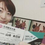 【札幌観光大使】札幌をキレイに-img